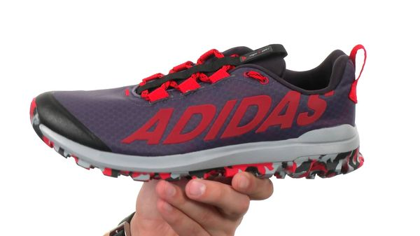 Adidas Vigor 6 TR M Men's Running Shoes Review June 2018