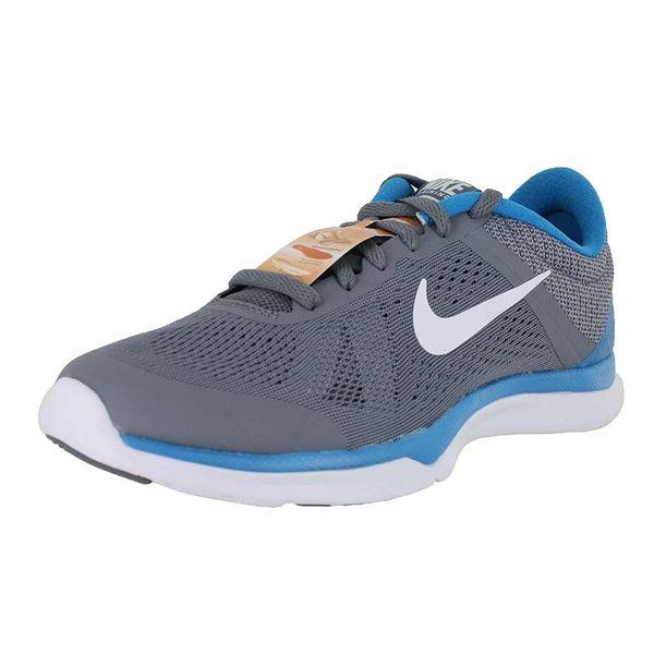 Nike In-Season TR 5 Grey